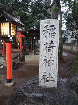 nishiogi-street47.jpg