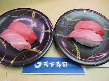 nishiogi-tenka23.jpg