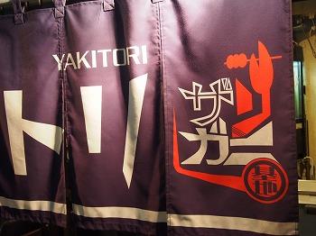 nishiogi-zarigani-kichi9.jpg