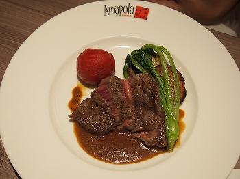 ogikubo-amapola-el-tomate12.jpg