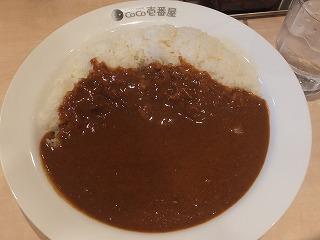 ogikubo-coco-ichibanya2.jpg