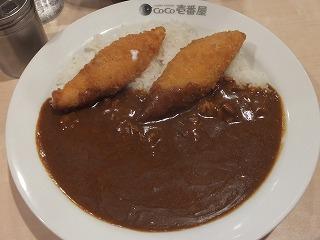 ogikubo-coco-ichibanya3.jpg