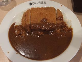 ogikubo-coco-ichibanya4.jpg