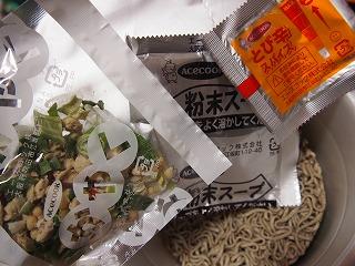 ogikubo-coco-ichibanya6.jpg