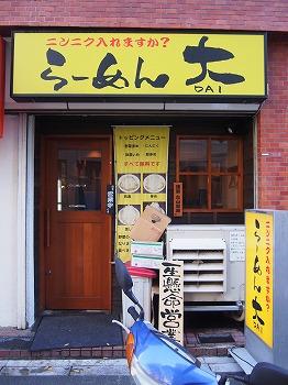 ogikubo-dai3.jpg
