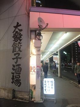 ogikubo-dandadan7.jpg