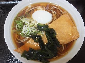 ogikubo-fujisoba2.jpg
