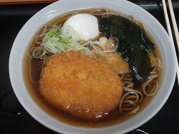 ogikubo-fujisoba3.jpg