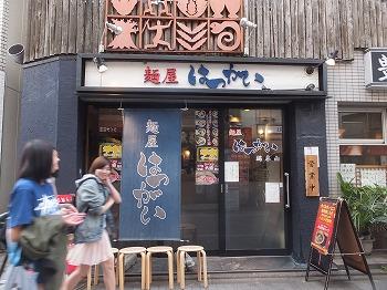ogikubo-hatsugai8.jpg