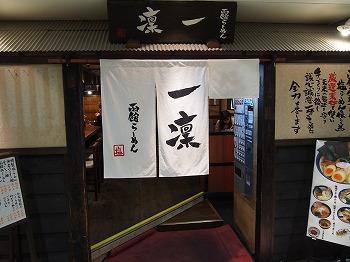 ogikubo-ichirin12.jpg