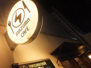 ogikubo-inazuma-cafe28.jpg