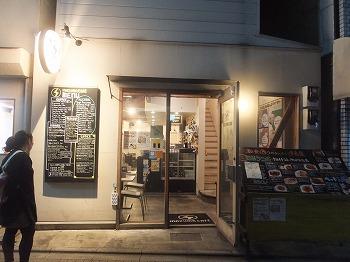 ogikubo-inazuma-cafe29.jpg