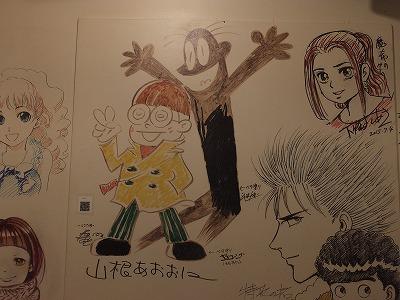 ogikubo-inazuma-cafe36.jpg