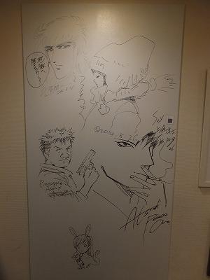 ogikubo-inazuma-cafe38.jpg