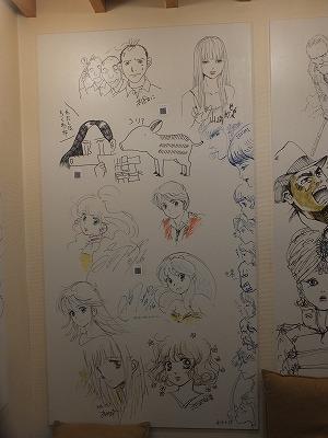 ogikubo-inazuma-cafe42.jpg