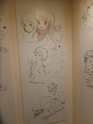 ogikubo-inazuma-cafe43.jpg