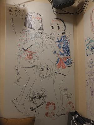 ogikubo-inazuma-cafe45.jpg