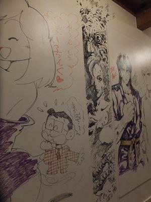 ogikubo-inazuma-cafe47.jpg