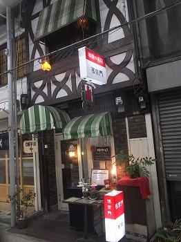 ogikubo-jashumon1.jpg
