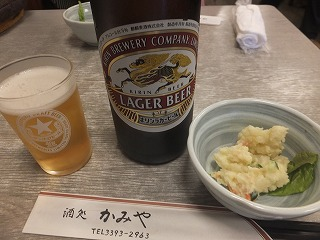 ogikubo-kamiya3.jpg