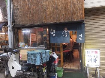 ogikubo-kawase1.jpg