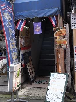 ogikubo-keemao-kitchen1.jpg
