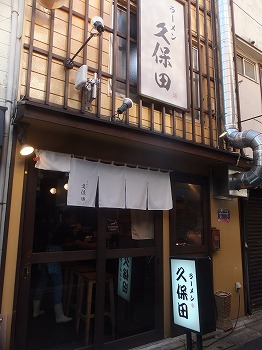 ogikubo-kubota6.jpg