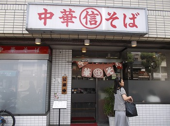ogikubo-marushin10.jpg