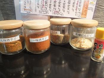 ogikubo-masakiya2.jpg