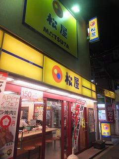ogikubo-matsuya1.jpg