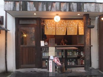 ogikubo-nikomiya-maru1.jpg