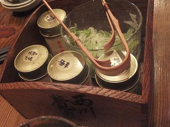 ogikubo-nikomiya-maru6.jpg