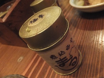 ogikubo-nikomiya-maru7.jpg