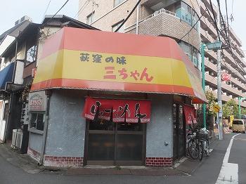 ogikubo-sanchan7.jpg