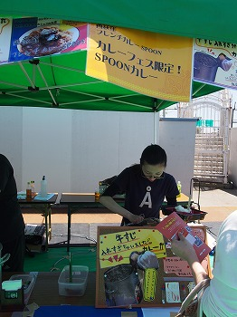 ogikubo-street103.jpg
