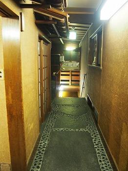 ogikubo-street128.jpg