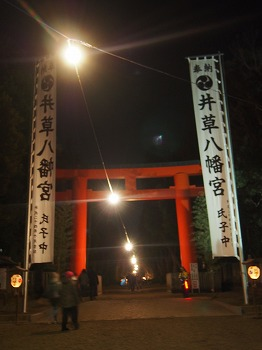 ogikubo-street149.jpg