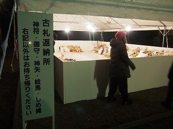 ogikubo-street159.jpg