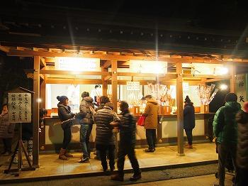 ogikubo-street160.jpg