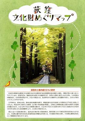 ogikubo-street164.jpg