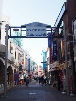 ogikubo-street172.jpg