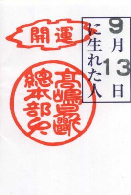 ogikubo-street173.jpg