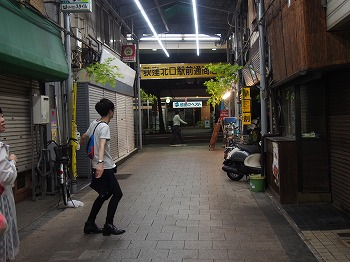 ogikubo-street89.jpg