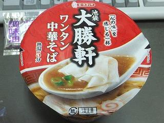 ogikubo-tai-sho-ken11.jpg