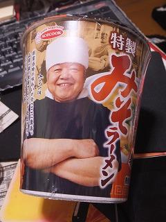 ogikubo-tai-sho-ken14.jpg