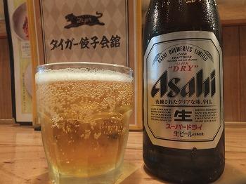 ogikubo-tiger-gyoza3.jpg