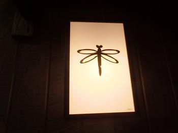ogikubo-tombow2.jpg