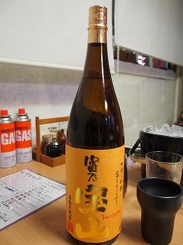 ogikubo-tomishow24.jpg