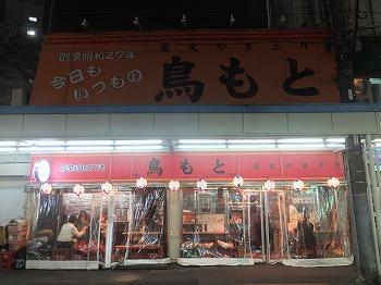 ogikubo-torimoto57.jpg