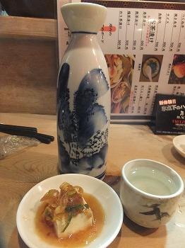 ogikubo-toriyoshi13.jpg
